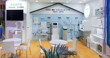 领尚净水携净水空净产品,亮相2018年北京国际水展