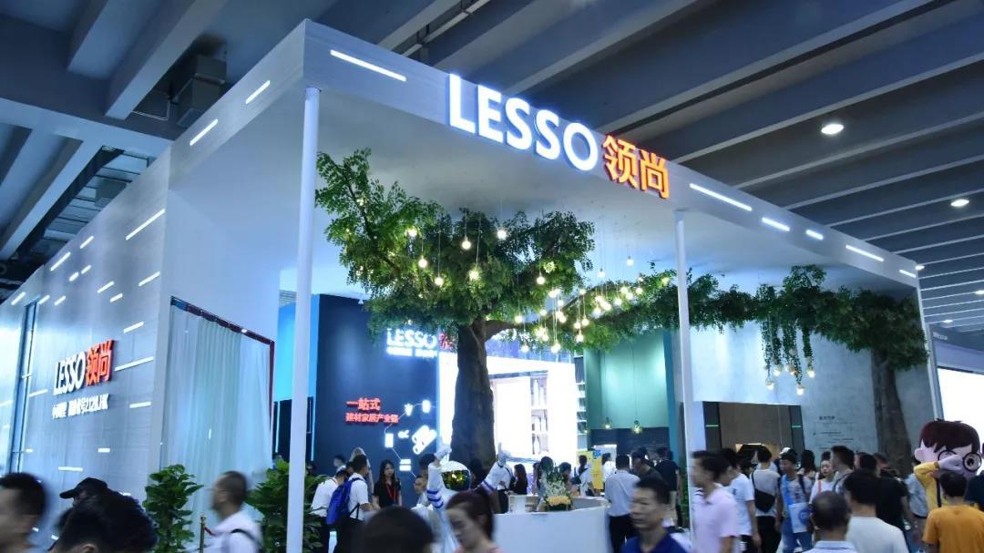 完美收官,LESSO领尚用智能、艺术点亮广州建博会